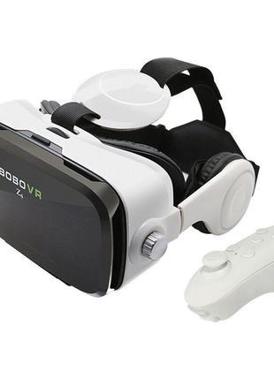 Очки виртуальной реальности VR BOX Z4 с пультом и с наушниками