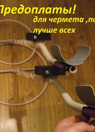 металошукач металлоискатель металоискатель металлодетектор