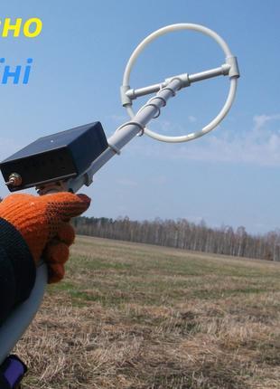 металошукач металлоискатель металлодетектор металоискатель 2-2.5м