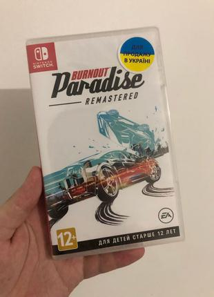 Burnout paradise remastered Nintendo switch на русском