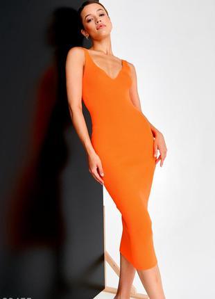 Трикотажное яркое платье