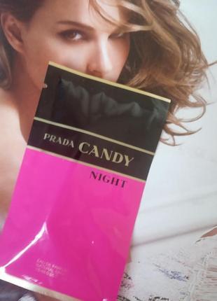 Пробник аромата