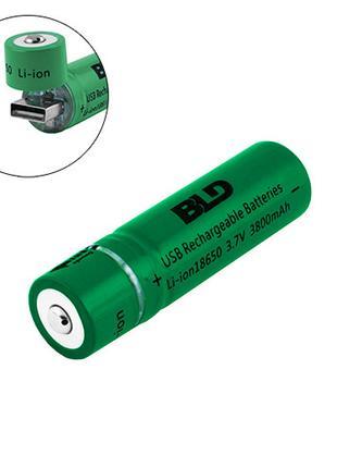 Аккумулятор BLD 18650 USB 3800 Mah
