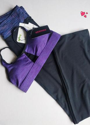Комплект спортивный брюки и топ, одежда для фитнеса