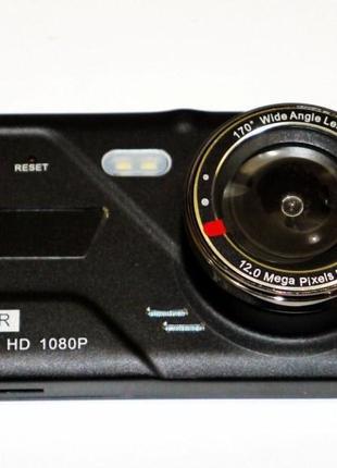 """Видеорегистратор DVR H528 4"""" Full HD с камерой заднего вида"""