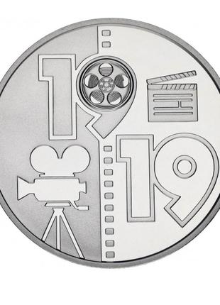 монета 5 грн 100 лет одесской киностудии