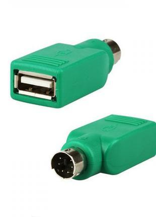 Переходник PS/2 на USB для мышки, клавиатуры