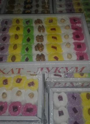 Рахат-лукум. Большая разновидность видов. Восточные сладости