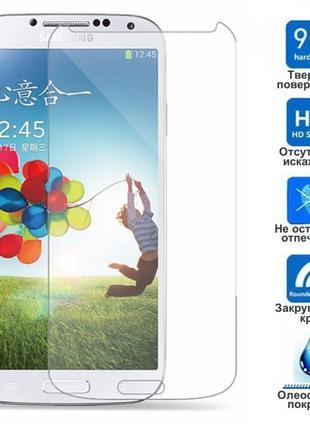 Защитное стекло для Samsung S4 mini
