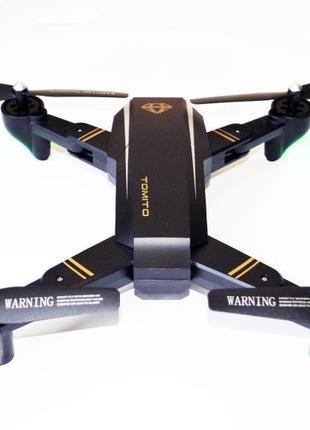 Квадрокоптер Phantom D5HW c WiFi камерой. складывающийся корпус