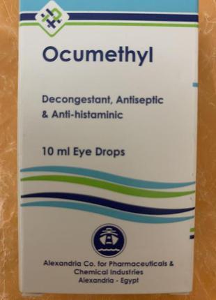 Окуметил,Глазные капли ,Ocumethyl,Египет,10мл,до 09.2023