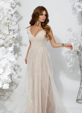 Вечернее платье бежевое в блестящий горошек