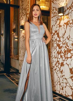 Платье вечернее серебристое роскошное  🔥