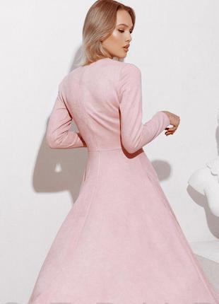 Платье клеш миди замшевое нежно розовое