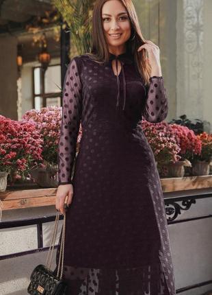 Платье черничное в горошек сетка