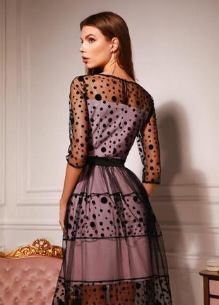Платье вечернее расклешенное