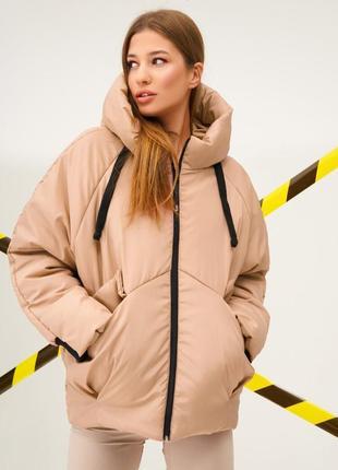 Куртка oversize_ бежевая_дутая куртка