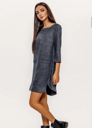 Платье темно-серое замшевое