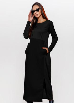Платье длинное черное с карманами