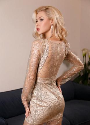 Коктейльное платье приталенное sequined beige exclusive