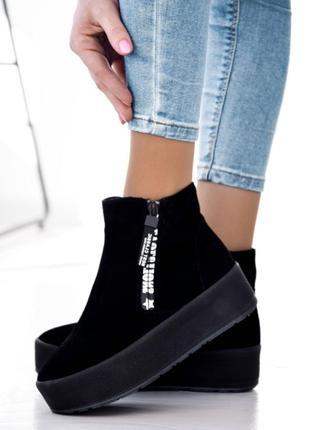 Замшевые демисезонные ботинки черные мега скидка