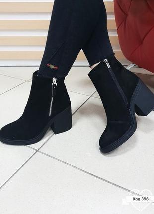 Зимние замшевые  ботинки на каблуке