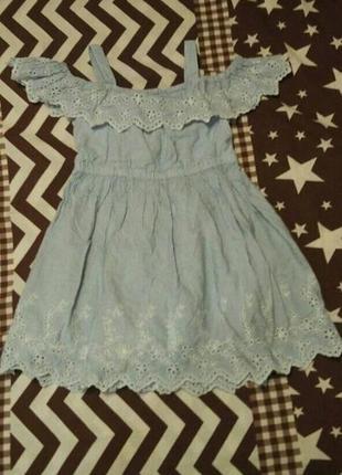 Платье с открытыми плечами 5л