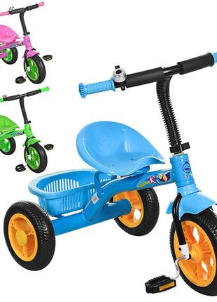 Детский трехколесный велосипед Bambi M 3252-B