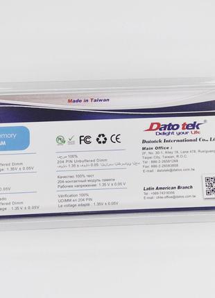 DDR3 DATO 4GB 1600MHz CL11 SODIMM