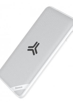 Зовнішній акумулятор Baseus S10 Power bank 10000mAh White