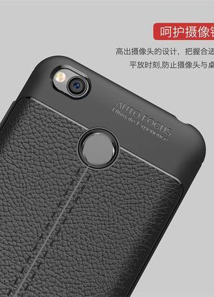Xiaomi Redmi 4X TPU Dermatoglyph
