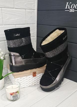 Зимние натуральные угги ,декор шнуровка