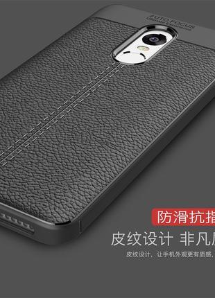 Xiaomi Redmi Note 4 4X TPU Dermatoglyph
