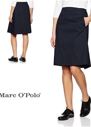 Оригинальная миди юбка с карманами