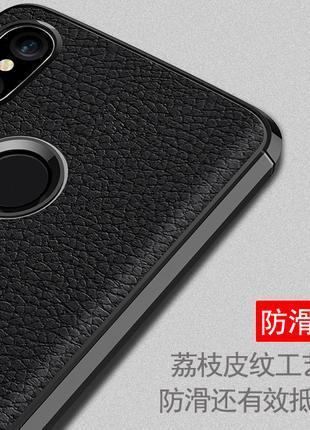 Xiaomi Redmi Note 5 Pro TPU