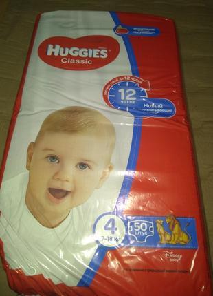 Памперсы Хагис Huggies Classic 7-18 кг 50 шт в уп