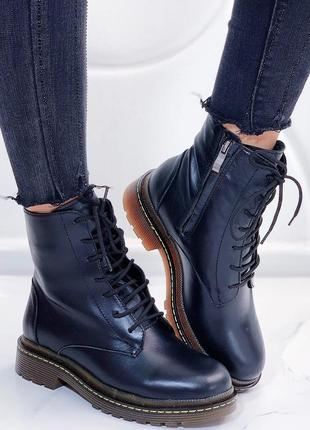 Кожаные демисезонны ботинки 36-40р