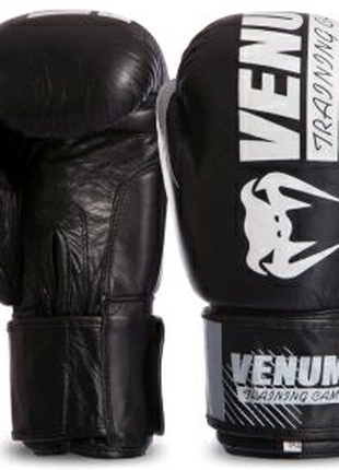 Перчатки для бокса Venum кожа