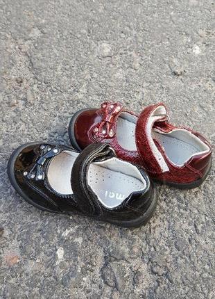Детские туфли maiqi