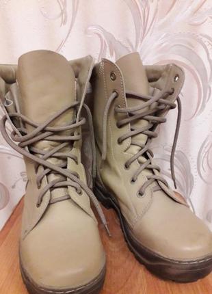 Берцы, ботинки