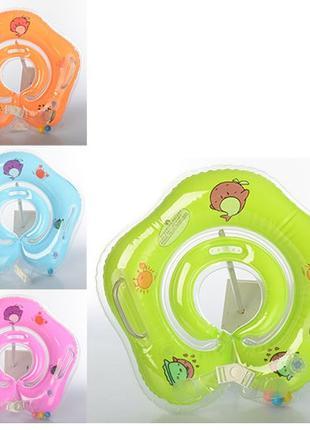 Круг R1-2 (120шт) для купания детей, 40см,на застежке,ручки 2ш...