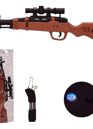 Оружие батар. 2066