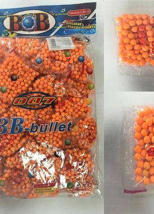 Пульки для пневмат.оружия BB-4B (20шт) в упаковке 32*21см,в уп...