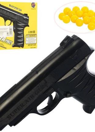 Пистолет 0621 (180шт) на пульках, 15см, в кор-ке, 18-13-3,5см