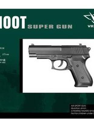 Пистолет VIGOR 1918 с пульками,в пакете 17 см /256/