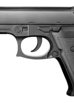 Пістолет VIGOR P99 з пульками кул.17см /256/