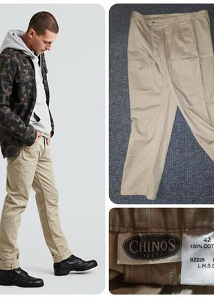 Новые хлопковые брюки-чинос chinos большого размера