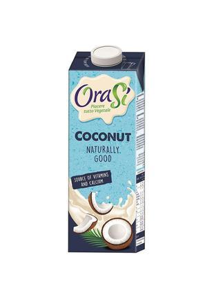Молоко кокосове, Orasi, 1000мл