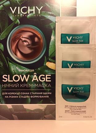 Ночной освежающий крем-маска против старения кожи vichy slow a...