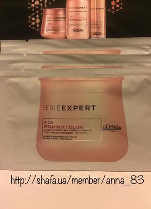 Маска-желе для сохранения цвета окрашенных волос l'oreal profe...